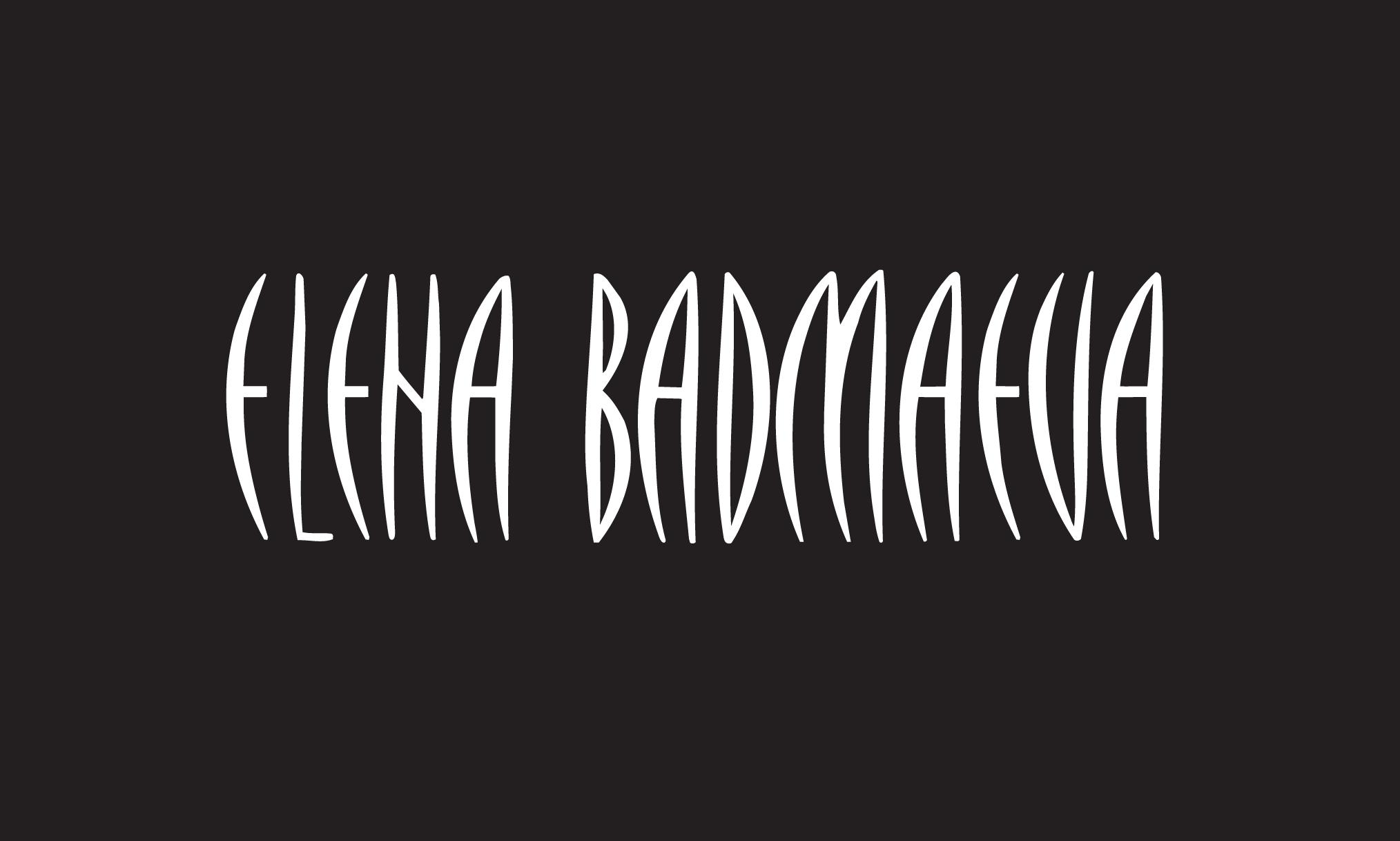 fe1c38850 Результаты поиска по тегу: «Модный дом Елены Бадмаевой
